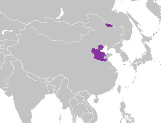 Jilu Mandarin - Image: Mandarín jilu