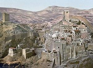 Secret Gospel of Mark - Ancient Mar Saba monastery ca. 1900.