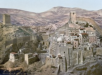Secret Gospel of Mark - Ancient Mar Saba monastery c. 1900. At the top right is the Northern Tower harbouring the Tower Library, where Morton Smith in 1958 discovered the Vossius book with the inscribed letter of Clement.