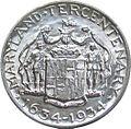 Maryland tercentenary half dollar commemorative reverse.jpg