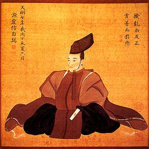 Matsudaira Sadanobu - Portrait of Matsudaira Sadanobu