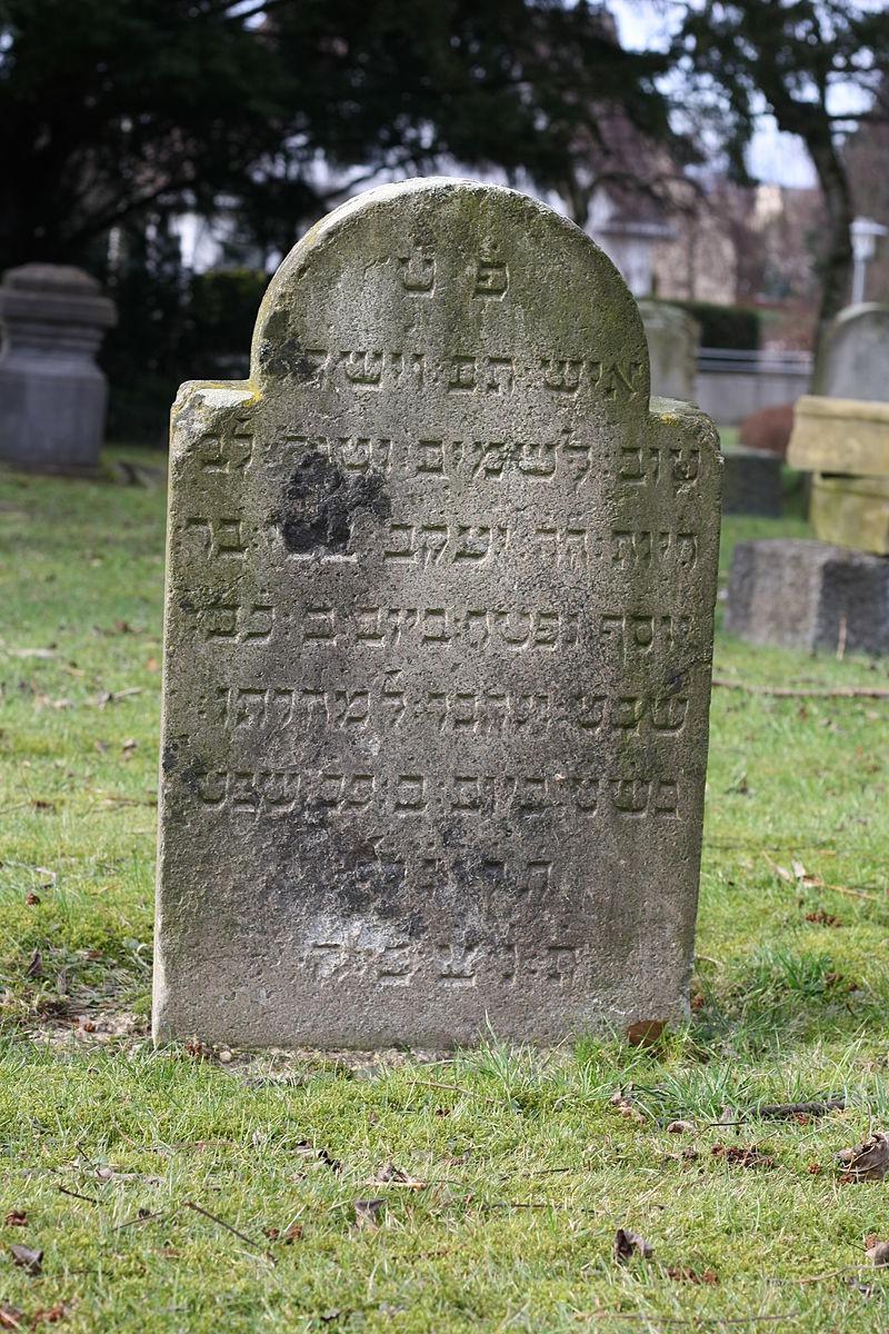 Meckenheim Jüdischer Friedhof940.JPG