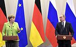 Meeting with Federal Chancellor of Germany Angela Merkel7.jpg