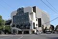 Melbourne Recital Center.jpg