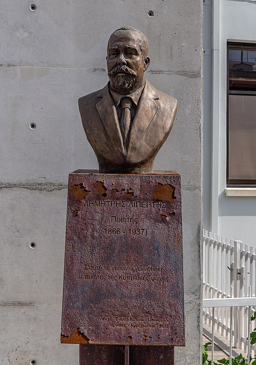 Memorial of Dimitris Lipertis, Larnaca, Cyprus