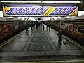 Metro Plosca Lienina, Minsk.jpg