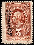 Mexico 1886-87 documents revenue F136 Mexico DF.jpg
