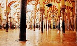 Mezquita-Catedral de Cordoba 08.JPG