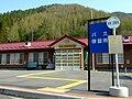 Michinoeki-Mitakaibunkou.jpg