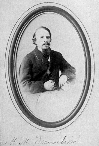 Mikhail Dostoyevsky - Mikhail Dostoyevsky.