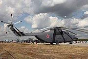 Mil Mi-26, Celebration of the 100th anniversary of Russian Air Force