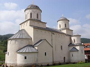 Mileševa monastery - Image: Mileseva Monastery 2