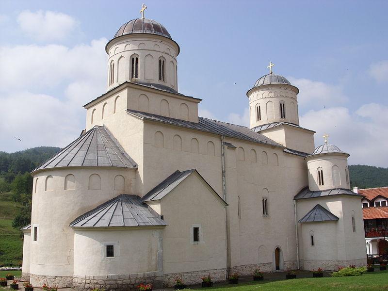 Srpske baštine 800px-Mileseva_Monastery_2