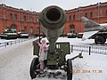 Military-Historical Museum of Artillery, Engineer and Signal Corps - panoramio (1).jpg
