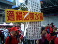 Million Voices against Corruption 0043A.jpg