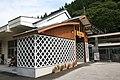 Minami-Otari Station 20100918b.jpg