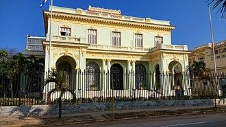 Ministry of Foreign Affairs (Cuba) - Image: Ministerio de Relaciones Exteriores de Cuba