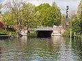 Mirakelbrug, brug 152 voor het Westerpark over de Haarlemmervaart foto 2.JPG