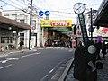 Mizuki Shigeru Road -03.jpg