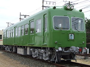 Choshi Electric Railway 2000 series - Preserved Keio 2010 series EMU car 2015 in April 2003