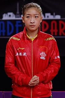Liu Shiwen Chinese table tennis player