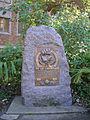 Monument to the International Volunteers (University of Washington campus).jpg