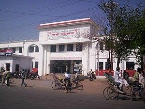 Moradabad - Moradabad Bus station