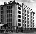 Moscow, Orlikov Lane Flophouse, by I.A.Ivanov-Schitz, 1909.jpg