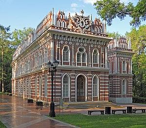 """Tsaritsyno Park - Bazhenov's """"Opera House"""", 1776–1778"""