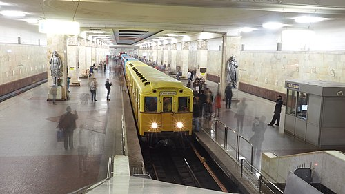 Moscow metro A 1 museum car view from stairs.jpg