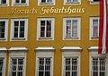 Mozart Geburtshaus 莫札特之家 - panoramio.jpg