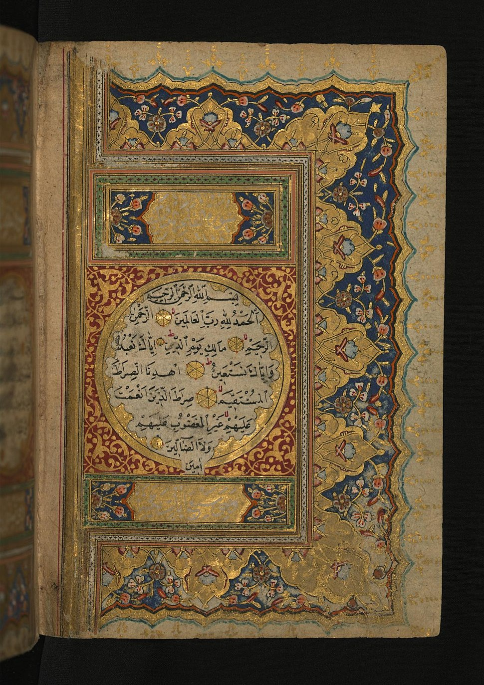 Muhammad ibn Mustafa Izmiri - Right Side of an Illuminated Double-page Incipit - Walters W5771B - Full Page