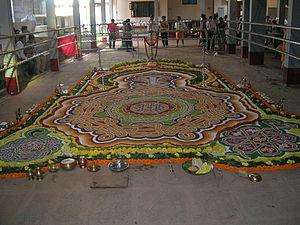 Nagaradhane - A Mandala drawn during nagamandala