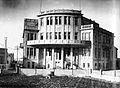 Municipality's second office.jpg