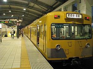 Seibu Tamagawa Line - At Musashi-Sakai Station