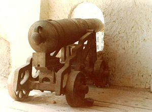 Fort Al-Mirani - Fort of Al-Mirani: old piece of artillery.