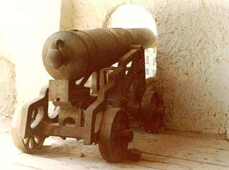 Fort Al-Mirani - Fort of Al-Mirani: old piece of artillery.