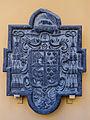 Museo Provincial de Zaragoza - PC301865.jpg