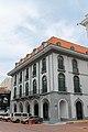 Museo del Canal del Panamá.jpg