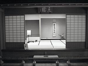 Chashitsu - Interior view of a tea room