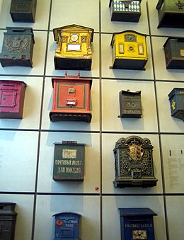 postbriefkasten deutschland wikipedia. Black Bedroom Furniture Sets. Home Design Ideas