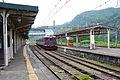 Myoukoukogen station.JPG