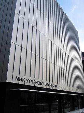 NHK Symphony Orchestra - Image: NHKSO head office