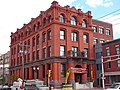 NJ Safe Deposit Camden A.JPG