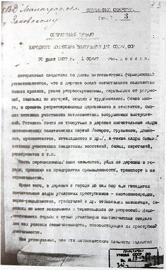 Great Purge - Excerpt of NKVD Order No. 00447