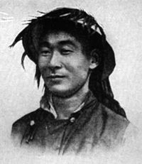 Mongoloid - Wikiwand