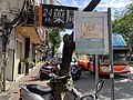 NTHU bus stop and Yalan Bus FAB-356 on Guangfu Road 20181228.jpg