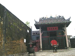 Walls of Macau - The remains of the city wall and Na Tcha Temple on the right