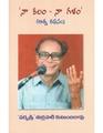 Naa Kalam - Naa Galam.pdf