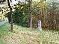 Nackel Unfalldenkmal-02.jpg